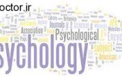 مروری بر روش آزمایشی در روانشناسی