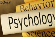 بنیادهای عصبی و زیستی رفتار