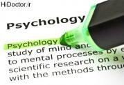 مروری بر آزمایشگاه روان شناسی