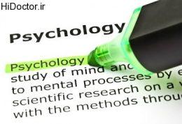 کارکرد آزمایشگاه روان شناسی