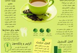 ویژگی های منحصر به فرد چای سبز