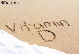 آسیب های افراط در مصرف ویتامین دی