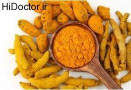 پیشگیری از انواع سرطان ها با زردچوبه