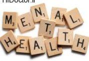 ترفندهای موثر برای بهداشت و سلامت روان