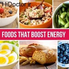 افزایش انرژی با انتخاب این خوراکی ها