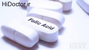اثرات درمانی اسید فولیک