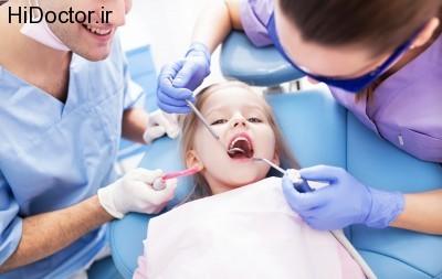 مواجهه خردسالان با دندانپزشک
