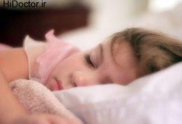 بالا بردن کیفیت خواب خردسالان