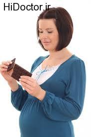 دوستی شکلات با جنین