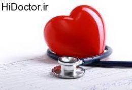 از سکته قلبی جلوگیری بعمل آورید