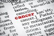 مقابله با سرطان های مختلف