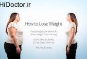 تسریع بخشیدن به کاهش وزن با این ترفندها