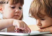 علاقه به تبلت به جای بازی های کودکانه