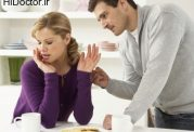 همسر سلطه جو چه رفتارهایی دارد؟