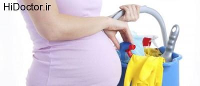 خانه تکانی در دوران حاملگی