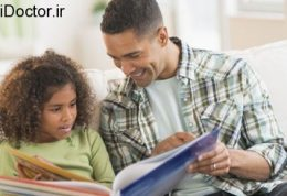 تاثیر کتاب درمانی برای پرورش کودک