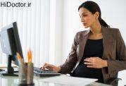 حاملگی و کار کامپیوتری