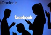 کودک خود را از فیس بوک و اینستاگرام در امان نگه دارید