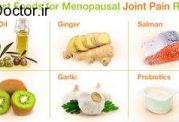 از بین بردن درد به کمک خوراکی های طبیعی