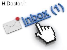 ایمیل کاری و چک کردن آن
