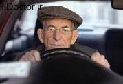 پیشگیری از مشکلات حافظه با رانندگی
