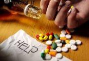 مواد مخدر و اعتیاد Drugs & Addiction