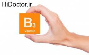 اهمیت نیاسین یا  اسیدنیکوتینیک B3
