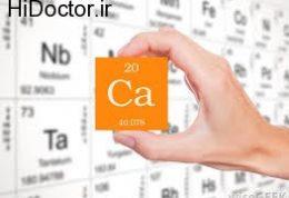 کلسیم اصلی ترین ماده معدنی برای بدن