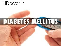 دیابت چگونه تشخیص داده می شود؟