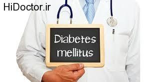 علایم بالینی دیابت