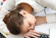 خستگی و کسالت بیشتر با این عوامل