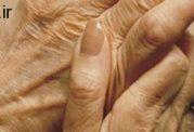 دردهای مزمن ناشی از آرتروز