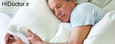 درست خوابیدن و تاثیرات مهم آن روی سلامتی