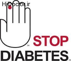 نحوه ی کنترل در افراد مبتلا به دیابت طی بارداری