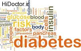 بیماری دیابت شیرین (قندی) چیست؟