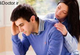 توصیه های رفتاری برای خانم ها در زندگی