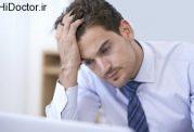 تغییرات مختلف بدن ناشی از استرس