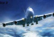 بصورت آنلاین بلیط هواپیما خریداری کنید