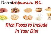 اطلاعات مفید و ارزنده درباره  ویتامین B1