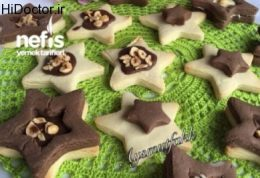 رسپی شیرینی ستاره ای ترکیه