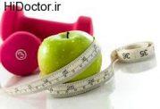 کاهش و کم کردن وزن تا بهار