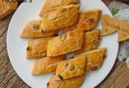 شیرینی کشمشی به سبک قنادی های ترکیه
