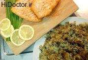 توصیه طب سنتی برای سبزی پلو با ماهی