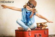 مشکلات اطفال در مسافرت