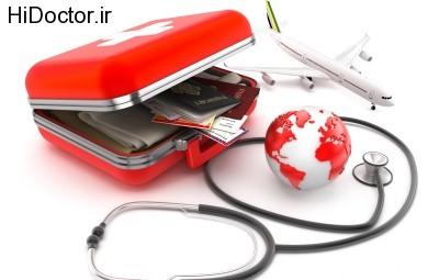 مراقبت های سلامتی هنگام سفر