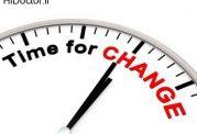 اهمیت تغییر از امروز