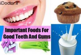 غذاهای دوست دهان و دندان