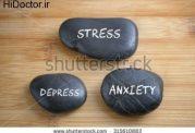 میزان ابتلا به افسردگی در کودکانی که والدین مستبد دارند