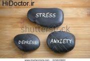 خطر ژنتیکی ابتلا به افسردگی
