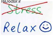 زنان و استرس